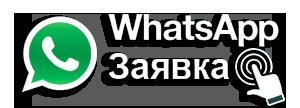 Инсайт Толченова Александра