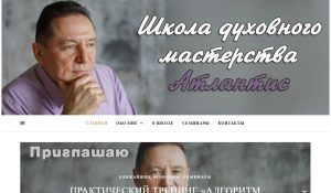 https://www.atlantis-svk.ru/