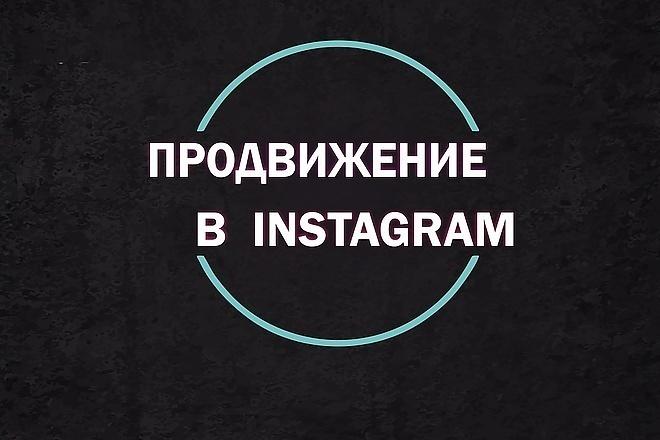 Gramtomato:  для  продвижения в Инстаграм