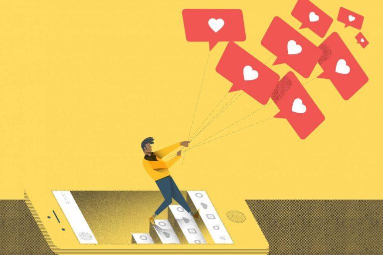 Социальная реклама  7 лайфхаков для Инстаграм, повышающих вовлечённость аудитории